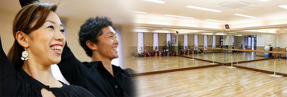 吉岡ダンスクラブ教室アクセス