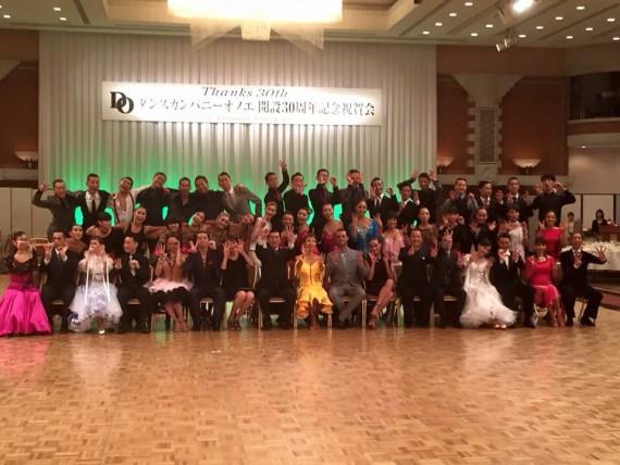 ダンスカンパニーオノエ 開設30周年記念祝賀会